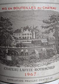 Chateau Lafite fra vores kælder. Den har ingen smagsnoter på ryggen.
